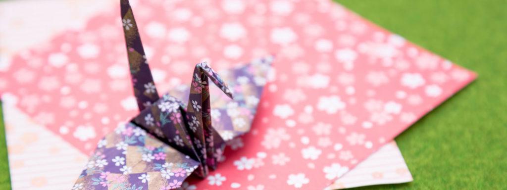 折り紙愛好会